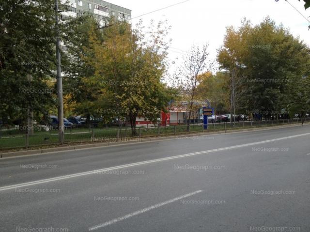 Адрес(а) на фотографии: улица Белинского, 149, 157, Екатеринбург