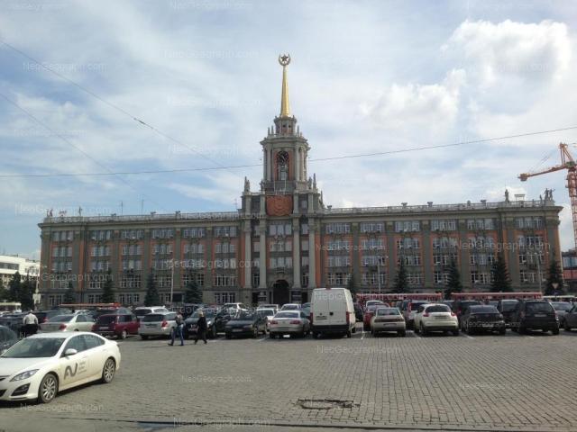 Адрес(а) на фотографии: проспект Ленина, 24А, Екатеринбург