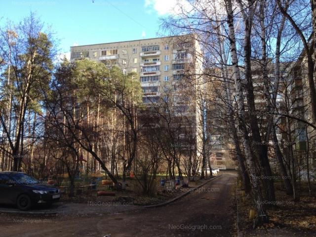 Address(es) on photo: Vogogradskaya street, 198, 200, Yekaterinburg