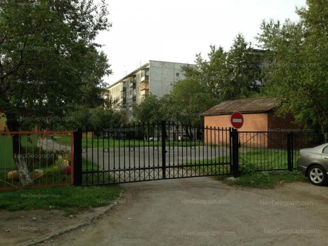 Address(es) on photo: Vikulova street, 33/4, Yekaterinburg