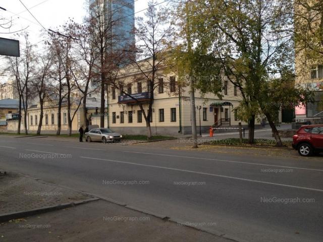 Адрес(а) на фотографии: улица Розы Люксембург, 5, 7, Екатеринбург