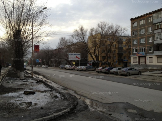 Address(es) on photo: Kuibisheva street, 121, 123, 125, Yekaterinburg