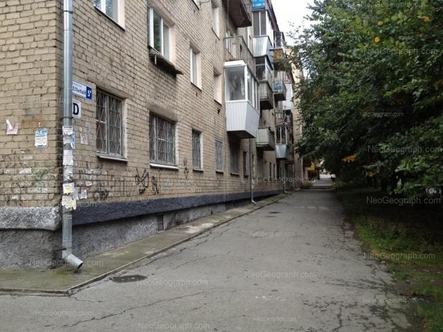 Address(es) on photo: Otdelniy lane, 5А, Yekaterinburg