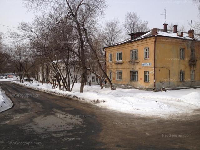 Address(es) on photo: Sovetskaya street, 1А, 1Б, Yekaterinburg