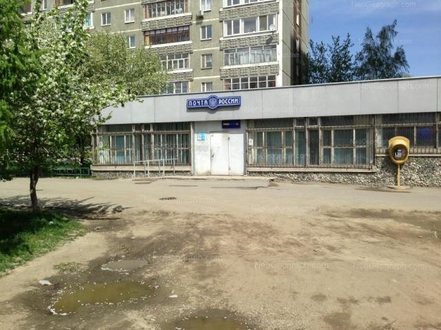 Адрес(а) на фотографии: улица Бебеля, 164, Екатеринбург