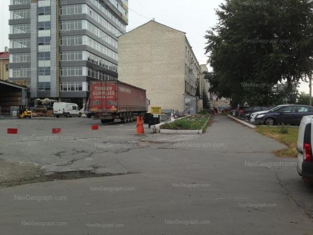 Адрес(а) на фотографии: улица Долорес Ибаррури, 2, Екатеринбург