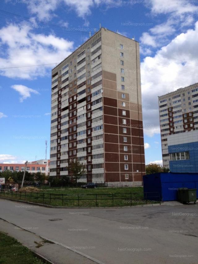 Адрес(а) на фотографии: улица Восстания, 56/2, 56/3, Екатеринбург
