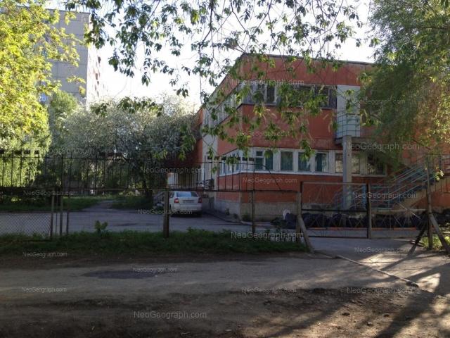 Address(es) on photo: Nachdiva Onufrieva street, 60А, Yekaterinburg