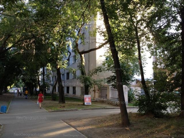 Address(es) on photo: Lenina avenue, 52/4А, Yekaterinburg