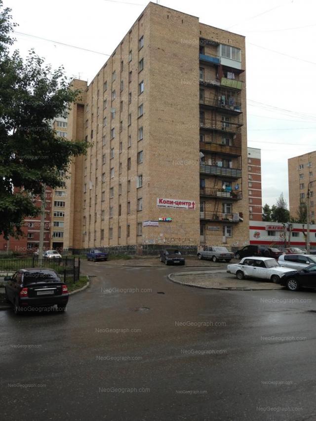 Адрес(а) на фотографии: Ключевская улица, 14, Екатеринбург