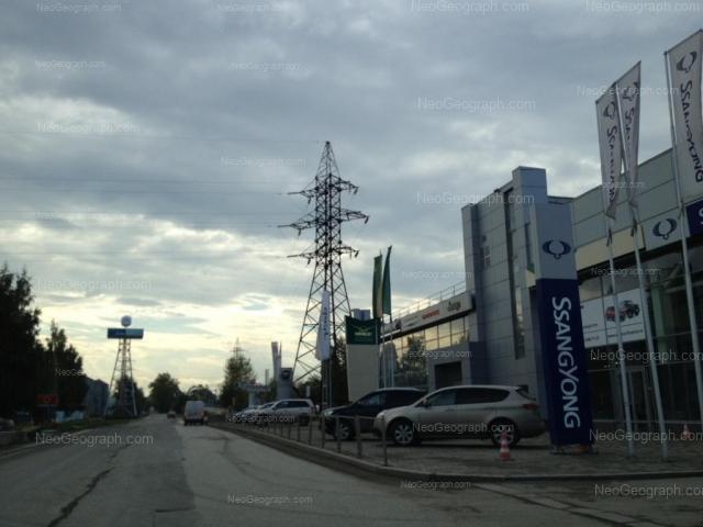 Address(es) on photo: Manevrovaya street, 45, Yekaterinburg