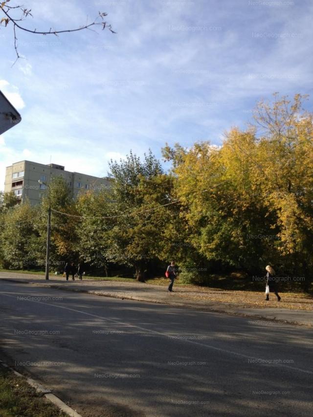 Адрес(а) на фотографии: улица Бородина, 4, Екатеринбург