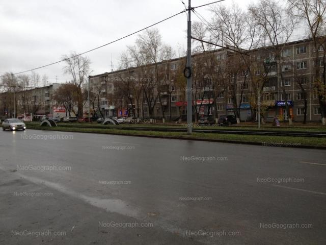 Адрес(а) на фотографии: Уральская улица, 64, 68/1, Екатеринбург