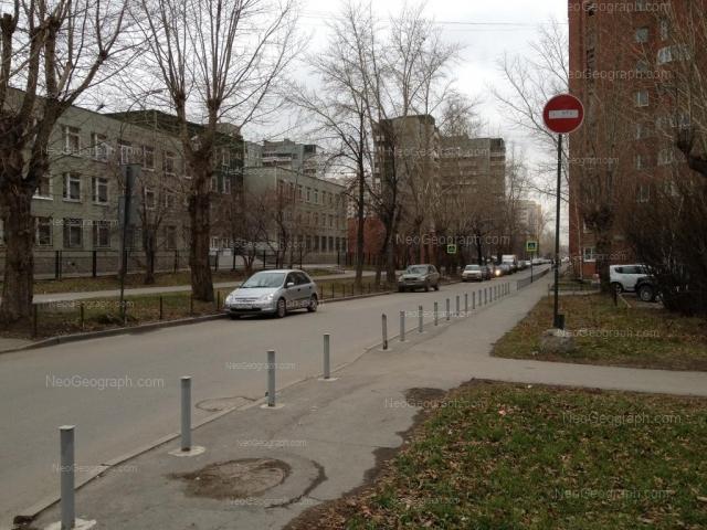 Адрес(а) на фотографии: улица Куйбышева, 8, Екатеринбург