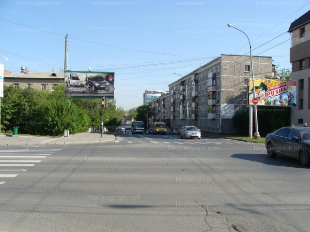 Address(es) on photo: Chapaeva street, 16, 17, Yekaterinburg