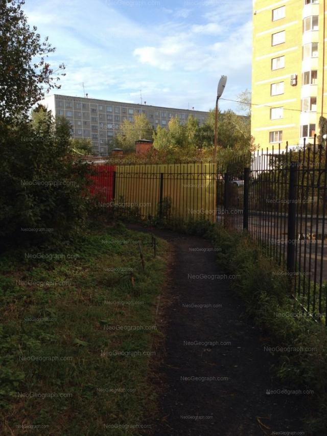 Address(es) on photo: Krauliya street, 80/2, Yekaterinburg