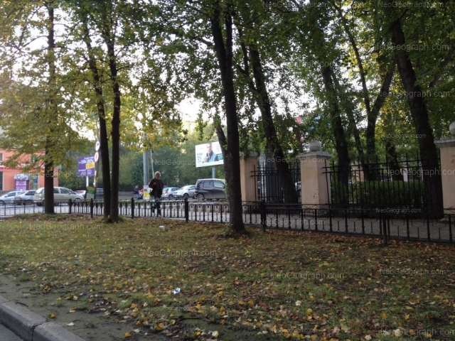 Адрес(а) на фотографии: улица Мира, 17, Екатеринбург