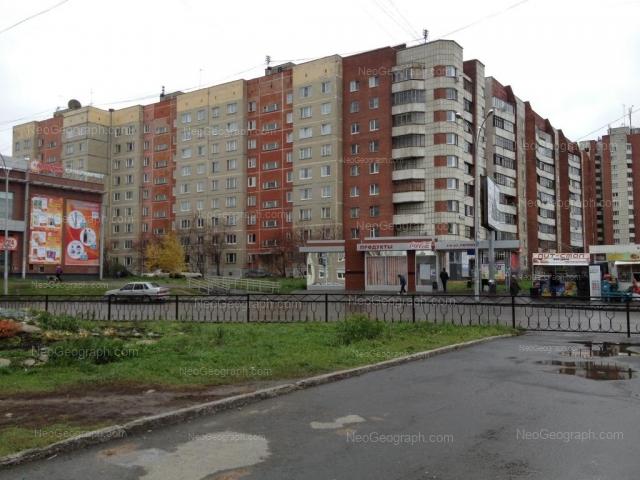 Адрес(а) на фотографии: Уральская улица, 59, Екатеринбург