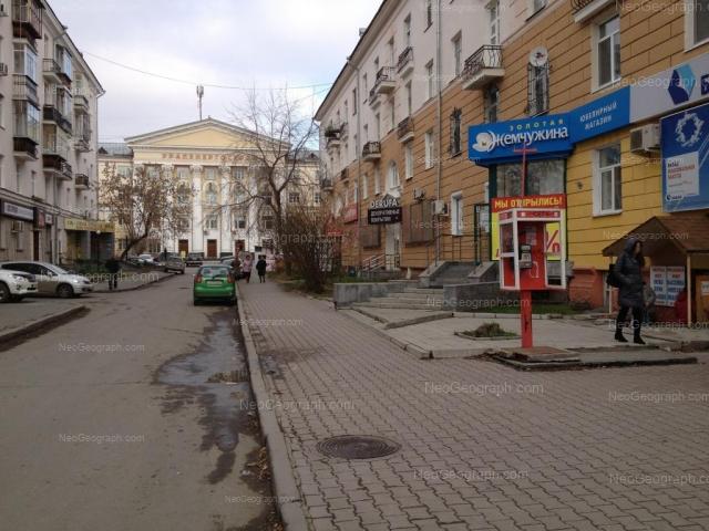 Адрес(а) на фотографии: проспект Ленина, 97, 97а, 99, Екатеринбург