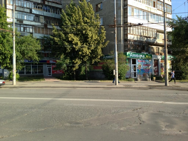 Адрес(а) на фотографии: улица Ильича, 71, Екатеринбург