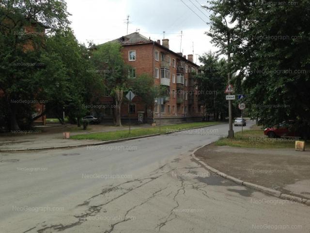 Address(es) on photo: Lomonosova street, 28, Yekaterinburg