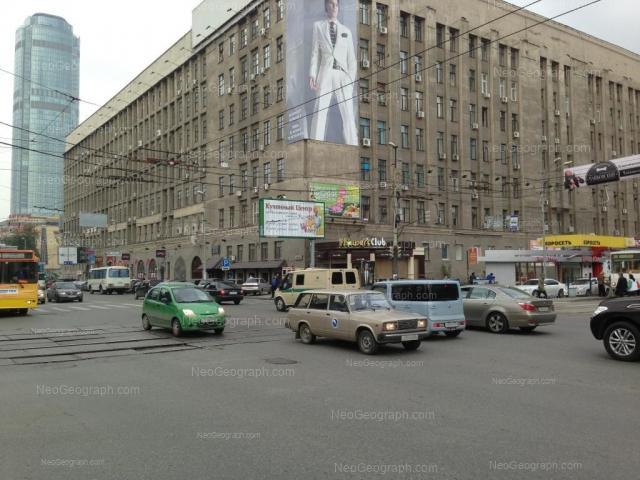 Адрес(а) на фотографии: улица Малышева, 51, 63, Екатеринбург