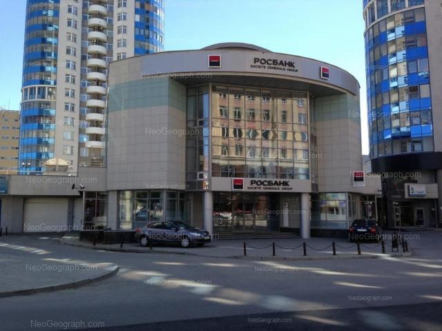 Адрес(а) на фотографии: улица Хохрякова, 41, 43, Екатеринбург