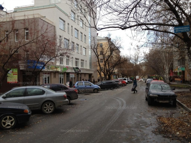 Адрес(а) на фотографии: улица 8 Марта, 130, Екатеринбург