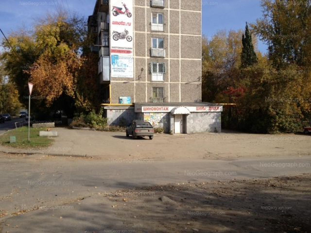 Адрес(а) на фотографии: Самолётная улица, 7, Екатеринбург