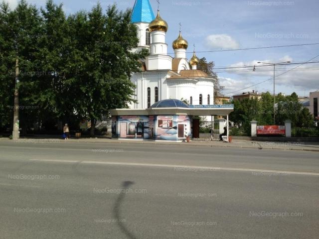 Адрес(а) на фотографии: улица Красных Партизан, 9, 14, Екатеринбург