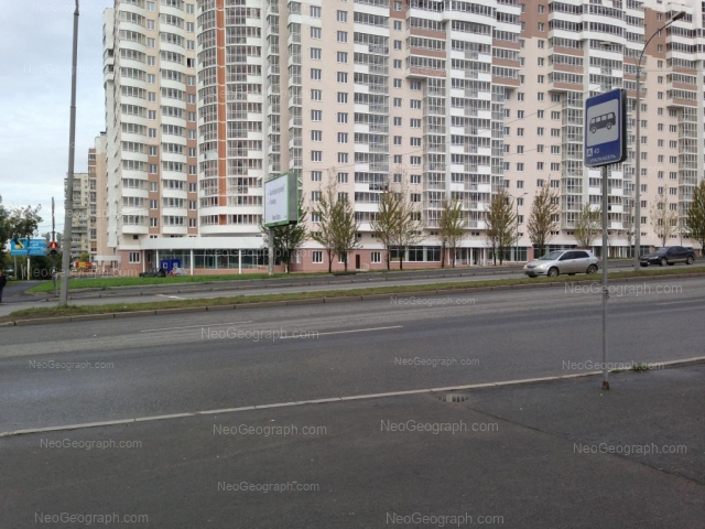 Адрес(а) на фотографии: улица Татищева, 54, Екатеринбург