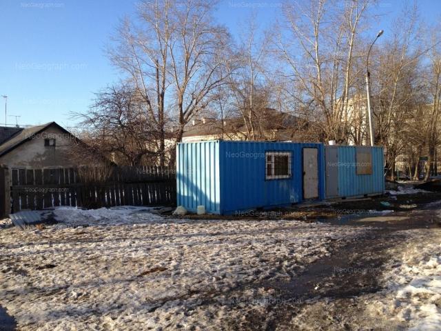 Адрес(а) на фотографии: Трамвайный переулок, 11, Екатеринбург