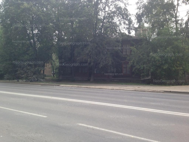 Адрес(а) на фотографии: Шефская улица, 24, Екатеринбург