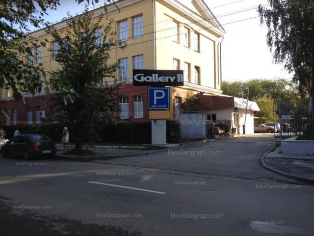 View to the building with address Studencheskaya Street, 9, Yekaterinburg
