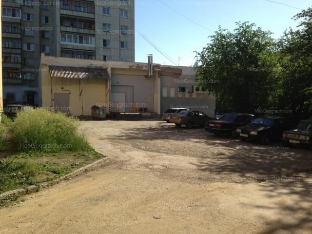 Адрес(а) на фотографии: бульвар Культуры, 25, Екатеринбург