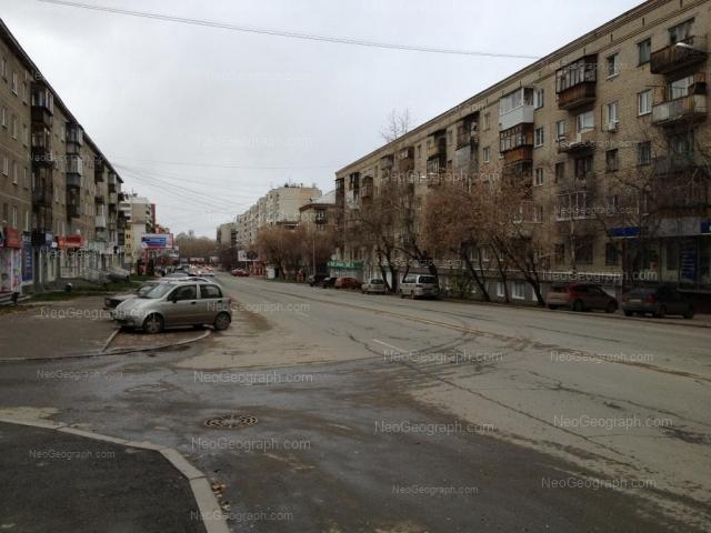 Address(es) on photo: Surikova street, 28, 37, Yekaterinburg