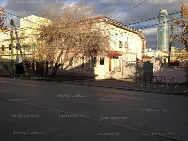Адрес(а) на фотографии: улица Добролюбова, 3, 5, 7б, Екатеринбург