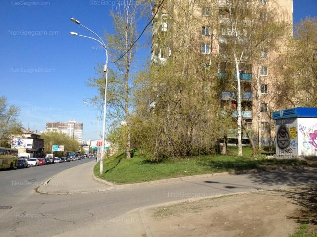 Адрес(а) на фотографии: Гурзуфская улица, 20, 21, Екатеринбург