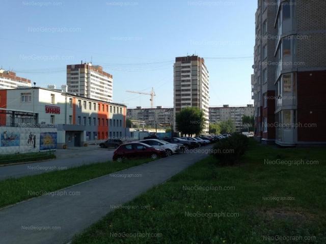 Адрес(а) на фотографии: улица Уральских Рабочих, 14, 23, 25, Екатеринбург