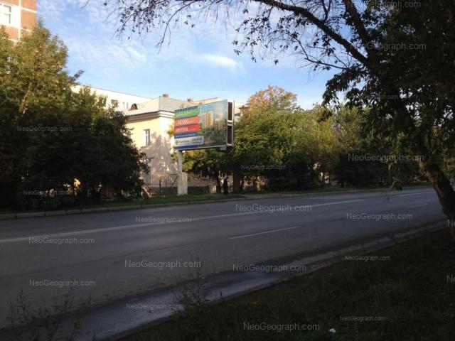 Адрес(а) на фотографии: Комсомольская улица, 32, 34, Екатеринбург