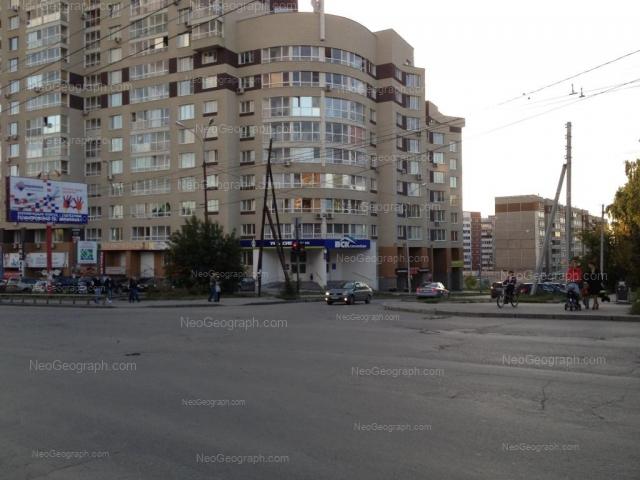 Address(es) on photo: Omskaya street, 103, Yekaterinburg