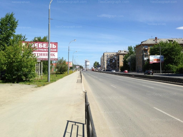 Адрес(а) на фотографии: Донбасская улица, 8, 12, 14, Екатеринбург