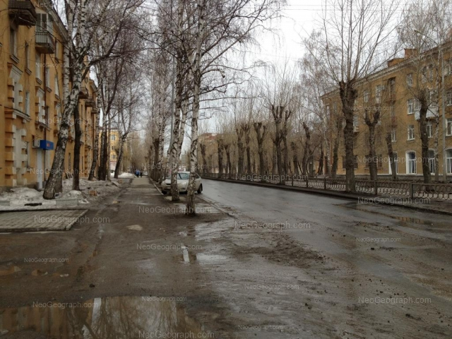 Address(es) on photo: Baumana street, 2А, 3, 4Б, 7, Yekaterinburg