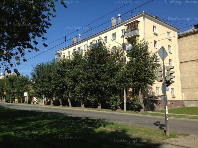 Адрес(а) на фотографии: Ферганская улица, 14, Екатеринбург