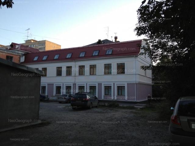 Адрес(а) на фотографии: улица Азина, 18Д, Екатеринбург