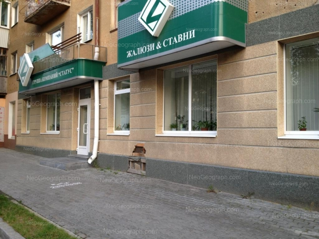 Адрес(а) на фотографии: улица Карла Маркса, 40, Екатеринбург