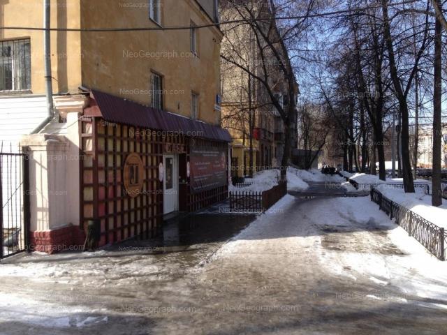 Адрес(а) на фотографии: Первомайская улица, 90, 92, Екатеринбург