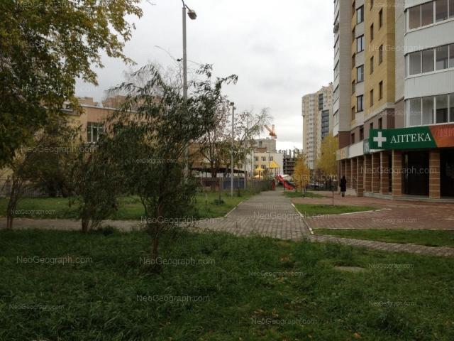 Address(es) on photo: Onezhskaya street, 2, Yekaterinburg