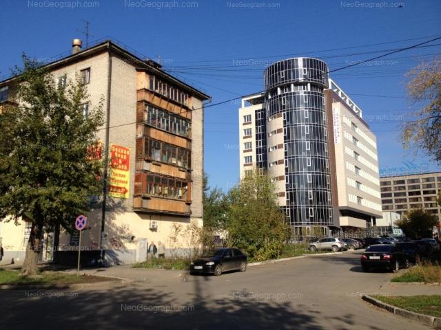 Адрес(а) на фотографии: улица Азина, 24, 26, Екатеринбург