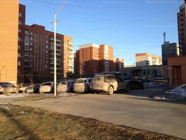 Address(es) on photo: Krasina street, 5, 7, Yekaterinburg
